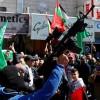 Şehit Genç Kız Semah Mübarek'in Cenazesi Büyük Bir Kalabalık Tarafından Kaldırıldı
