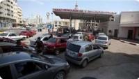 Gazze Şeridi'nde Bayram Öncesi Benzin ve Mazot Sıkıntısı Yaşanıyor