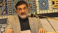 İran'ın Aşkabat Büyükelçisi: IŞİD ile mücadele için tüm dünya birlik olmalı