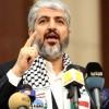 Hamas Lideri Meşal: Filistin Halkı Özgürlük ve Dönüş Yolunda Yürümeye Devam Ediyor