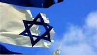 İran dışında yaşayan İnkılap karşıtları gizlice Tel Aviv'e gitti