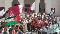 Gazze'ye Mali Destek Veren Katar'a Hamas'tan Teşekkür