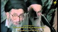 Video: SEYYİDİ HAMANEİ…