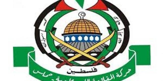 Hamas, Brezilya Cumhurbaşkanı'nın İsrail Ziyaretini Kınadı