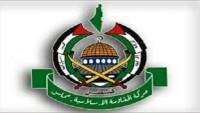 Hamas, İşgalci İsrail'in Gazze'ye Yönelik Saldırısına Sert Tepki Verdi