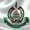Siyonist Suudi Rejimi Hamas Yetkilisini Gözaltına Aldı