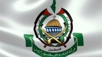 Hamas Mısır'dan Gazze'nin Sıkıntılarını Azaltacak Adımları Hızlandırmasını İstedi