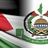 Hamas: Balfor bildirisi ve yüzyıl anlaşmasının birbirinden hiçbir farkı yoktur