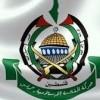 İslami Direniş Hareketi Hamas, Siyonist rejimin Suriye'ye saldırısını kınadı