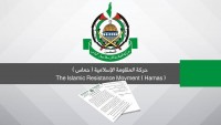 Hamas: İşgal Rejimini Tanımama Konusundaki Tavrımız Değişmez