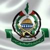 """Hamas, İsrail'e karşı mücadeleye """"devam"""" dedi"""