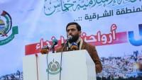 Hamas Kuruluşunun 28. Yıldönümünü Kutluyor