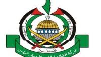 Hamas, Mısır'ın himayesinde yeni bir Ulusal Konsey kurulması önerisinde bulundu