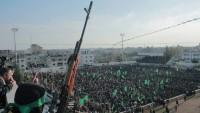 Hamas'tan Suudi Arabistan'ın Er-Riyad Gazetesine Kınama