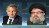 Seyyid Hasan Nasrallah ile Cobran Basil'den Lübnan'da milli birliğe vurgu