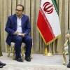İran Savunma Bakanı Hatemi: İran'ın bölgeye mesajı barış ve dostluktur