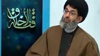 Irak Hizbullah Lideri: IŞİD, bir Amerikan projesidir