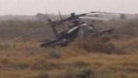 Suudi rejimine ait bir Apaçi helikopter düşürüldü