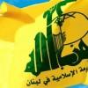 Amerika İsrail'e Hizbullah'a Saldırma Konusunda Yeşil Işık Yaktı