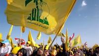 Hizbullah Siyonistlerin Telefonlarına Siber Saldırı Düzenledi