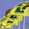 Hizbullah Lübnan seçimlerinde zafer elde etti