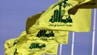 ABD'li Senatör: AB, Hizbullahı terör örgütü olarak ilan etsin