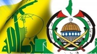Hizbullah Ve Hamas'ın Artan Askeri Koordinasyonu İsrail'in Huzurunu Bozdu