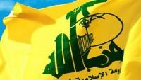 Hizbullah'tan Venezuela açıklaması: Mazlumun yanındayız