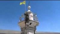 Video: Hizbullah'ın Siyonizmi Tarumar Ettiği 33 Gün Savaşının Şerefine Zebedani Semalarında Hizbullah Bayrağı Dalgalandı