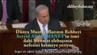 İmam Ali HAMANEY'in ismi  dahi Siyonist elebaşının nefesini kesmeye yetiyor
