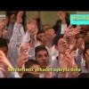 İmam Ali Hamaney; İslam İnkılabı Gençlerinin Mükellef Oluşları Törenine Katıldı