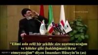 Video: Heyhat Minne'z-Zilleh!… (Zillet Bizden Uzaktır)