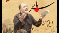 Video: Farsça Ezgi