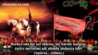 Video: İmam Ali Hamaney: Hz. Hüseyin(as)'ın taziyesi zayi edilmemelidir.