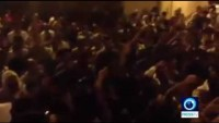 Video: Bahreyn'de Şeyh Kasım'ın vatandaşlıktan çıkarılması protesto edildi