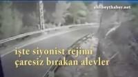 Video: İşte Siyonist Rejimi Çaresiz Bırakan Alevler