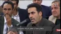 Video: Rehberin Huzurunda Azeri Şair…