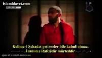 Video: Irak'ta Yakalanmış IŞİD'li: Bize İsrail ile savaşmaya yönelik bir eğitim vermediler