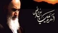 Yabancı ülkelerden misafirler, İmam Humeyni'yi (r.a) anmak için İran'a akın etmeye devam ediyor