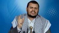 Abdulmelik el'Husi: 'Sana cinayeti size bir lanettir ve sizler için bir rezilliktir ve sizin insan hakları konusundaki iddialarınızın içi boştur'