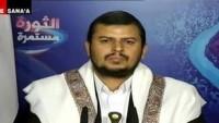 Seyyid Abdulmelik Husi: Bu savaşın sonucunu Amerika, İsrail ve Suudi Arabistan belirleyemeyecek!