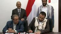Ensarullah Hareketi İle Yemen Milli Kongresi arasında anlaşma sağlandı