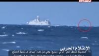 Yemen Hizbullahı, Suudi koalisyon güçlerine ait bir savaş gemisini daha batırdı