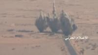 Suud İşbirlikçilerinin Cuf, Maarib, Taiz Şehirlerindeki Mevzileri Katyuşa Füzeleri İle Vuruldu