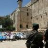 Siyonist İsrail Güçleri İbrahim El-Halil Camii'ni İki Günlüğüne Kapattı