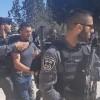 İşgal Polisi Kudüslü 13 Gence Uzaklaştırma Cezası Verdi 
