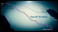 Arabistan ve işgalci İsrail arasında demiryolu hattı yapılacak