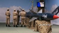 Suudi Rejiminin Necran Bölgesindeki Özel Kuvvetler Merkezi Yerle Bir Edildi