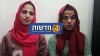 Siyonist İsrail Güçleri Bıçak Taşıdıkları İddiasıyla Üç Kız Kardeşi Tutukladı