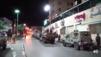 Bir İsrail Subayı Yaralandı